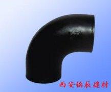 柔性接口铸铁排水管及管件