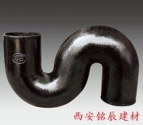 W1型柔性接口铸铁