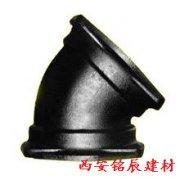 柔性接口铸铁管件